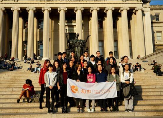 知世:申请美国名校的第一步_成为青年领袖的必经之路