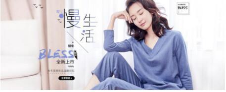2017北京时装周完美落幕_铜牛品牌展华服自信