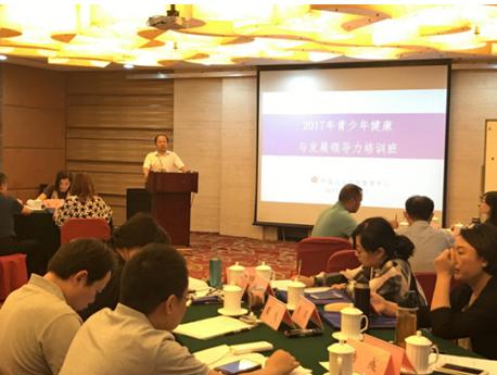 中国人口宣传教育中心健康关爱行动,为青少年健康与发展护航