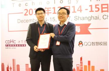 QQ智慧校园杨童:结合场景打造完整的校园生态
