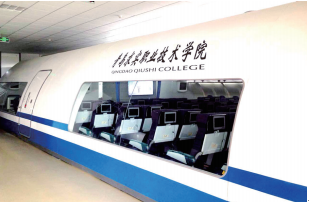 青岛求实职业技术学院助力上合峰会!