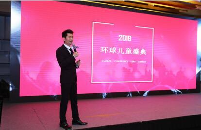 聚焦儿童健康成长__环球儿童盛典在京启动