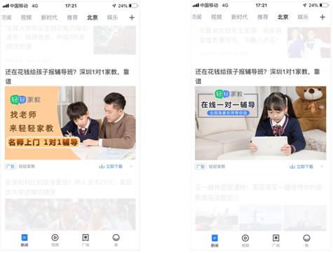 腾讯推出教育行业营销指南,助力教育企业突破营销难点