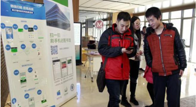 腾讯微校2018报告_微信校园卡解锁大学数字校园新图景