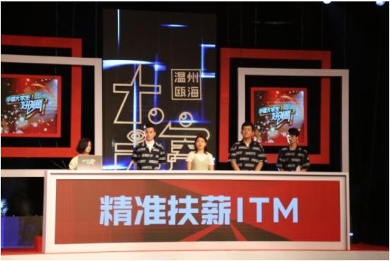 第十一届大广赛策划案决赛圆满落幕,课工场团队喜获全国一等奖