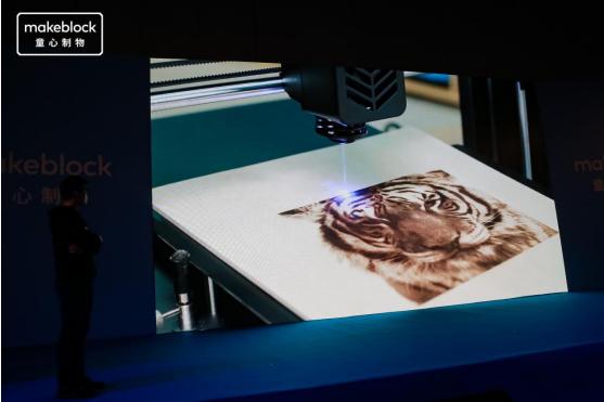 童心制物(Makeblock)发布真正免调平多功能_3D_打印机_mCreate,_四大黑科技实现超高打印成功率