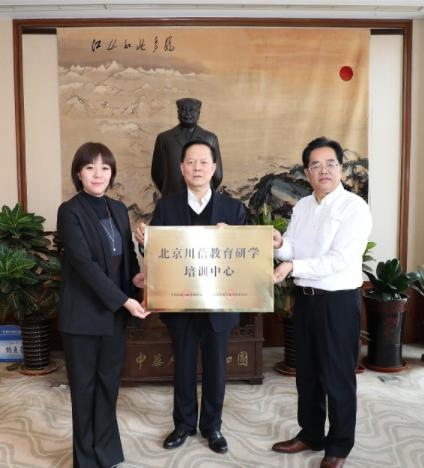 提高全民海洋意识专题研讨评审会在京举行