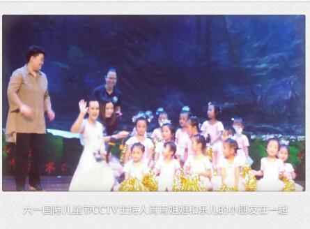 六一国际儿童节庆祝七彩星球开播十周年生日庆典